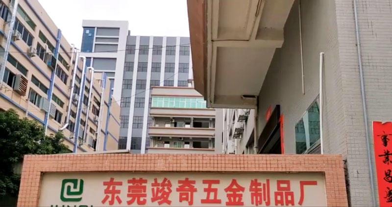 JUNQI factory introduction part 2