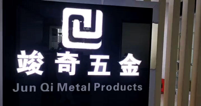 JUNQI factory introduction part 4